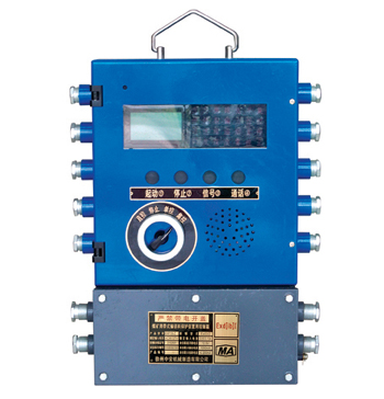 KHP156-Z2皮带机综合保护装置电控箱