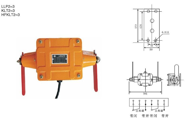 LLP2(HFKLT2)系列双向拉绳开关安装接线