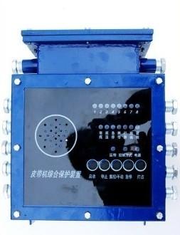 普通皮带机综合保护装置