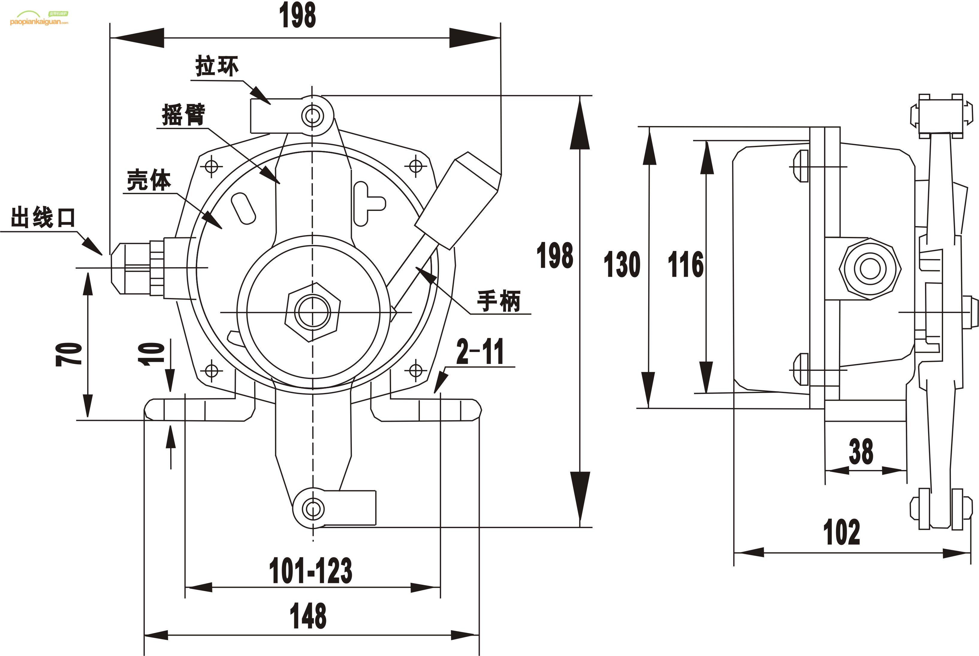 HFKLT2-I手动复位型拉绳开关组成结构尺寸图