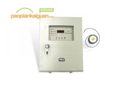 JSB/SJK速度监控仪