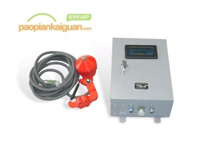 JSB/HDJ-Ⅲ型电脑式红外线打滑检测带速显示装置