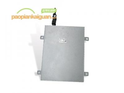 JSB/LDB-X 型门式结构溜槽堵塞检测保护装置